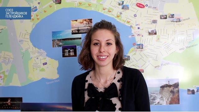 Тамара Губкина